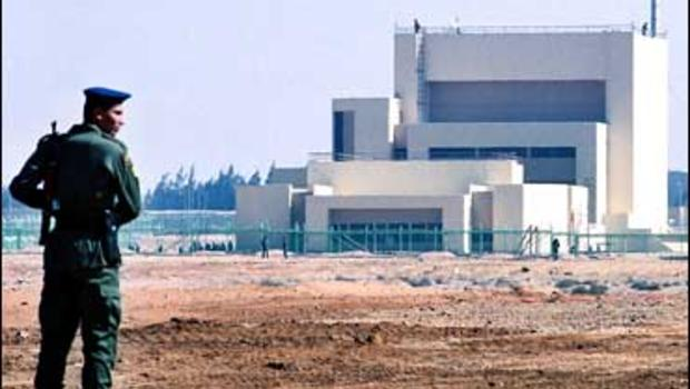 Egyptian President Hosni Mubarak has announced plans to build several nuclear power plants. AP Photo/Mohammed Al-Sehety