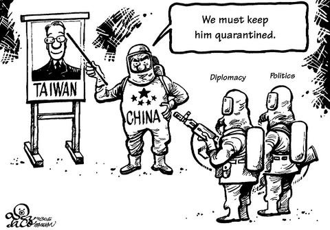 The Quarantine Mentality does not work anywhere.