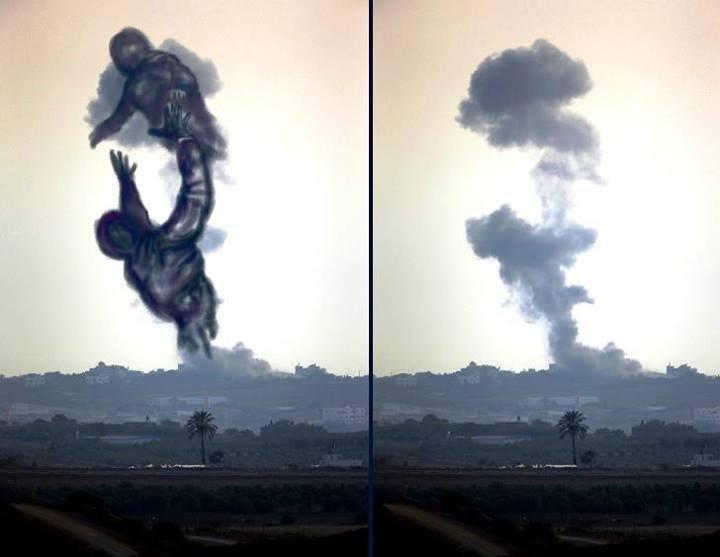 Gaza Artwork