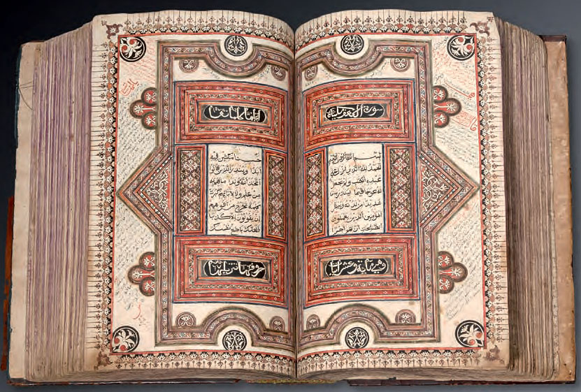 Manuscript of a Sulawesi Qur'an.