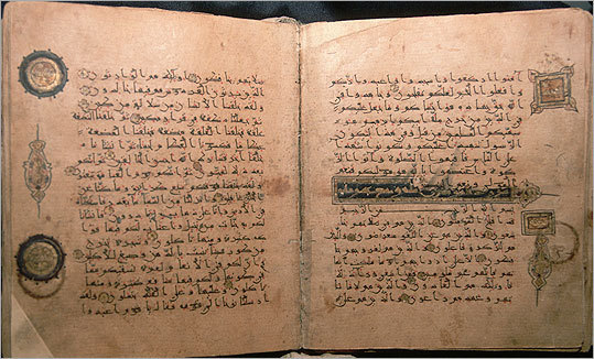 An ancient Qur'anic manuscript, one of any currently being analyzed by scholars seeking to understand how the Qur'an really came to be, and what it represents in historical terms.